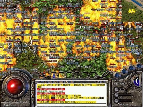 地下城与勇士sf发布网,求个麒麟改星光独角兽的傻瓜包大神帮下忙谢谢